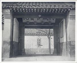 Gate leading into a courtyard, China.