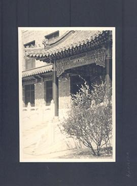 Portico and steps of the Anatomy building, Peking Union Medical College, China.