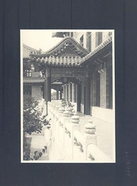 View along the walkway toward the portico of the Anatomy building, Peking Union Medical College, ...