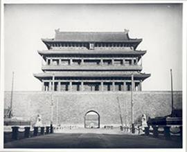 Gate to the Forbidden City, Beijing, China.