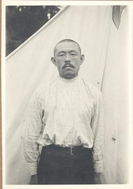 Anthropological front-facing portrait of a Kirghiz merchant, age 24(?), from Sven Hedin's Sino-Sw...